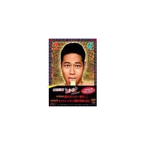 やりすぎコージーDVD-BOX 2(初回生産限定) ※アンコールプレス [DVD]|dss