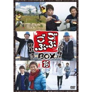 ごぶごぶBOX16(完全生産限定盤) [DVD]|dss