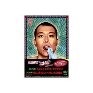やりすぎコージーDVD-BOX 3(初回生産限定) ※アンコールプレス [DVD]|dss