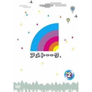 アメトーークDVD2 [DVD] dss