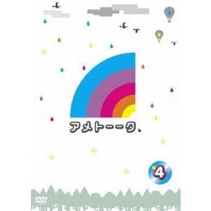 アメトーークDVD4 [DVD] dss