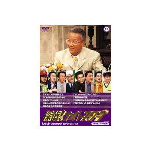 探偵!ナイトスクープ DVD Vol.13 謎のビニール紐 編 [DVD] dss