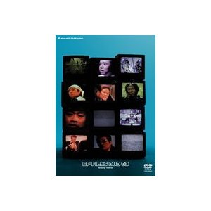 EP FILMS DVD 03(DVD)