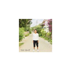 THE BOOM / 島唄 [CD]|dss