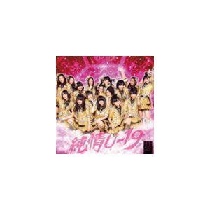 NMB48 / 純情U-19(Type-B/CD+DVD ※「右へ曲がれ」ミュージックビデオ他収録) [CD]|dss