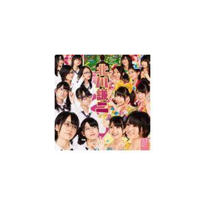 NMB48 / 北川謙二(Type-A/CD+DVD) [CD]|dss