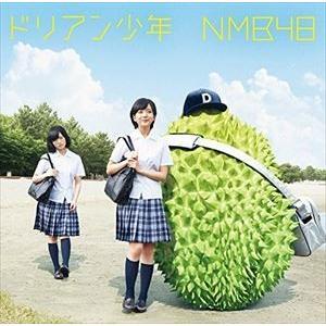 NMB48 / ドリアン少年(Type-A/CD+DVD) [CD]|dss