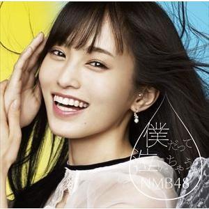 NMB48 / 僕だって泣いちゃうよ(初回限定盤/Type-A/CD+DVD) [CD]|dss