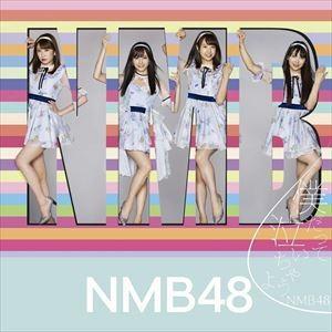 NMB48 / 僕だって泣いちゃうよ(通常盤/Type-B/CD+DVD) [CD]|dss