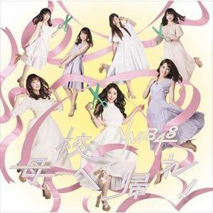 NMB48 / 母校へ帰れ!(通常盤Type-C/CD+DVD) [CD]|dss