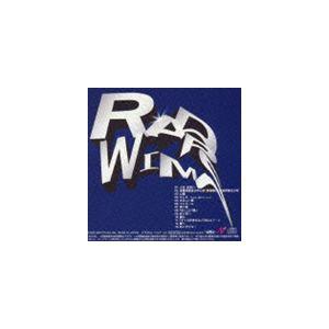 """種別:CD RADWIMPS 解説:ボーカル""""野田洋次郎(のだ ようじろう)""""をはじめとする4人から..."""