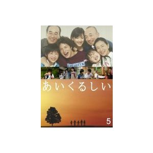 あいくるしい 第5巻 [DVD]|dss