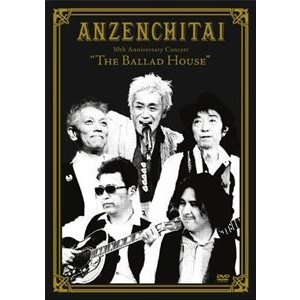 """安全地帯/30th Anniversary Concert """"The Ballad House"""" [DVD] dss"""