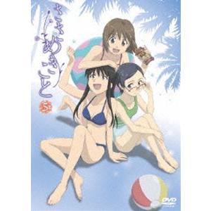 ささめきこと 第5巻 [DVD]|dss
