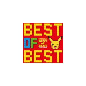 ポケモンTVアニメ主題歌 BEST OF BEST 1997-2012 [CD]|dss