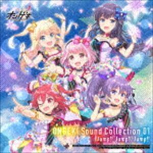 種別:CD (ゲーム・ミュージック) 解説:SEGAアーケード音楽ゲーム『オンゲキ』から、豪華アーテ...
