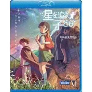 劇場アニメーション 星を追う子ども [Blu-ray] dss