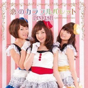 Pinkish / 恋のカラフルパレット [CD]|dss