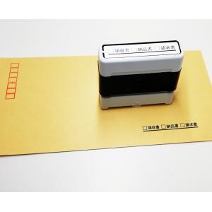 領収書・納品書・請求書 在中チェックボックス3連スタンプ 印影サイズ0.6cmx5.7cm シャチハタ式