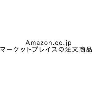 Amazonマーケットプレイススタンプ シャチハタ式