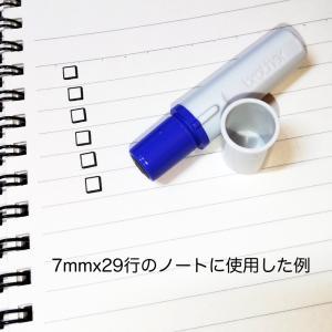 立体風チェックボックス□ スタンプ シャチハタ式/印鑑/スタンプ/浸透印