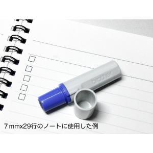 (訳あり品)チェックボックス□ スタンプ シャチハタ式/印鑑/スタンプ/浸透印