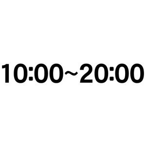 営業時間カッティングステッカー サイズ約3.4cmx約25cm