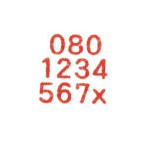 携帯番号スタンプ ネーム印型