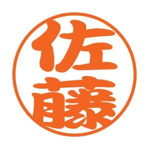 ブラザーネーム印(縦)勘亭流 シャチハタ式