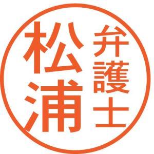 ブラザーネーム印(縦2列)シャチハタ式