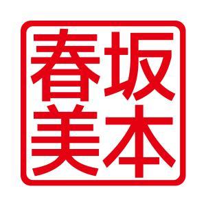 角印カッティングステッカー(中)11.5cmx11.5cm