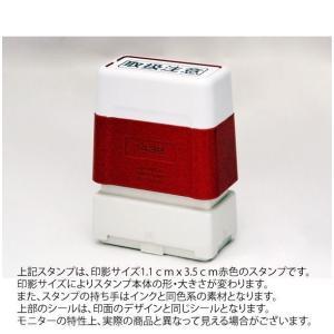再FAX 枠ありビジネススタンプ(印影サイズ 約15mmx約47mm)シャチハタ式 ブラザースタンプ|dstamp|02