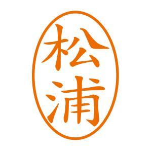 ブラザー訂正印(楕円(縦))シャチハタ式