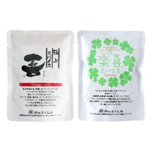◆福島精肉店 極上スパイス 喜◆ 内容量:80g×1袋 原材料:食塩、胡椒、ガーリック、醤油、パプリ...