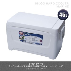 igloo(イグルー) クーラーボックス MARINE BREEZE 48(45L) #00044587|dstyleshop