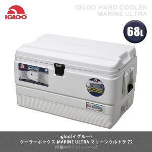igloo(イグルー) クーラーボックス MARINE ULTRA マリーンウルトラ 72 0004...