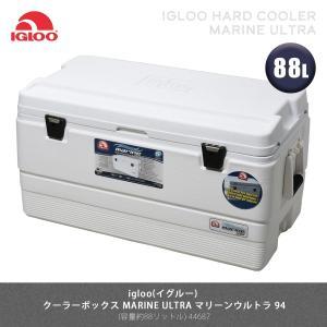 igloo(イグルー) クーラーボックス MARINE ULTRA マリーンウルトラ 94 0004...