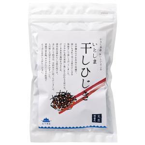 ひじき 福岡 糸島 乾燥ひじき 山下商店 いとしま干しひじき 乾燥ひじき 30gの商品画像|ナビ