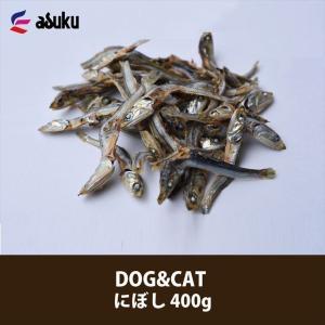 アスク DOG&CAT にぼし 400g|dstyleshop