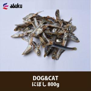アスク DOG&CAT にぼし 800g|dstyleshop