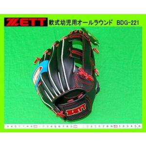 軟式野球 グローブ キャッチボール ZETT(ゼット) 軟式グラブ BDG221 ブラツク/レツド 1964 LH|dstyleshop