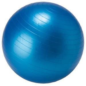 LEZAX(レザックス) IDEAL BODY フィットネスボール 65cm IBFG-5759|dstyleshop