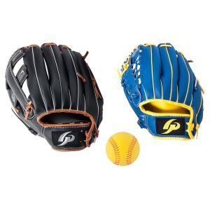 野球 親子 キャッチボール グローブセット (大人用 11.5インチ黒 / 子供用9インチ青 / やわらかボール付) 大人用-左投げ 子供用-左投げ|dstyleshop