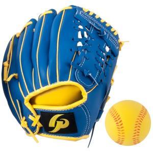 野球 グローブ 子供用 9インチ 右投げ 柔らかいボール付き|dstyleshop