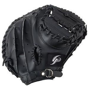 野球 軟式 キャッチャーミット 黒|dstyleshop