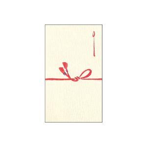 ポチ袋 ぽち袋 お年玉袋 お年玉 正月 お正月 かわいい 山下工芸 ポチ袋 小 5枚入り おびむすび...