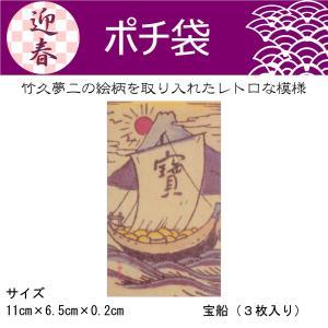 【サイズ】 幅11cm*奥行6.5cm*高さ0.2cm 【素材】 紙 【生産国】 日本 【内容量】 ...