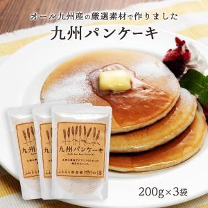 内容量:200g×3袋 原材料:小麦粉、砂糖、米粉(黒米、赤米 うるち米)、もちきび、発芽玄米、胚芽...