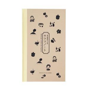 鹿児島グッズ 西郷どんグッズ 西郷隆盛 薩摩藩  西日本印刷 AIKAGO サツマノート 缶バッチデザイン|dstyleshop