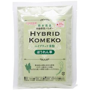 【産地】 熊本県 【原材料】 米粉、ほうれん草パウダー 【温度帯】 常温